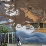 Murals from Around the World